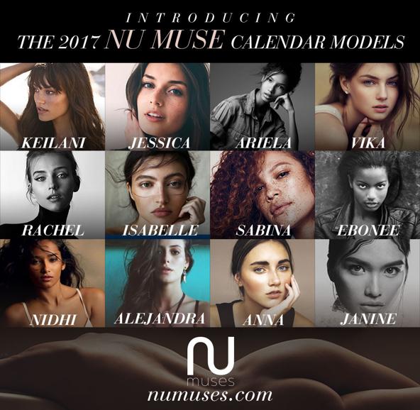 nU USES models
