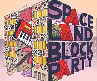 Bishop Briggs, Tuxedo, Vic Mensa, The Knocks, The Horrors, Wavves, Big Wild, Highly Suspect, + More at Spaceland Block Party 2017